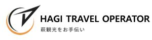 萩トラベル